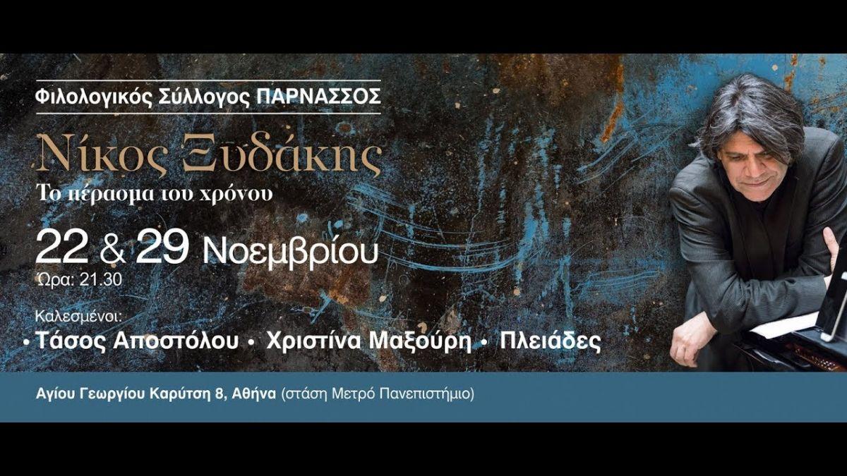 , Maleficent: Η Δύναμη του Σκότους (Maleficent: Mistress of Evil) | 17 Οκτωβρίου στους κινηματογράφους από τη Feelgood