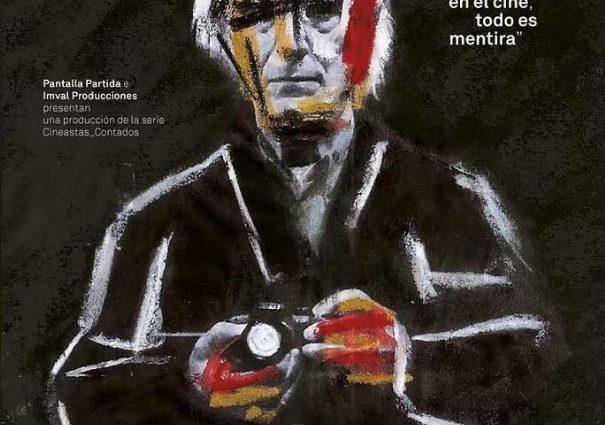 , Κύκλος Σύγχρονου Ισπανικού Κινηματογράφου 2019 στο θέατρο της Ελληνοαμερικανικής Ένωσης