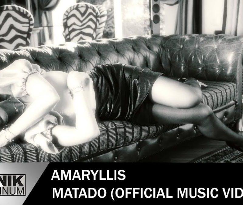Αμαρυλλίς – «Matado»: Backstage από το sexy clip που «τρελαίνει» το YouTube (pics)