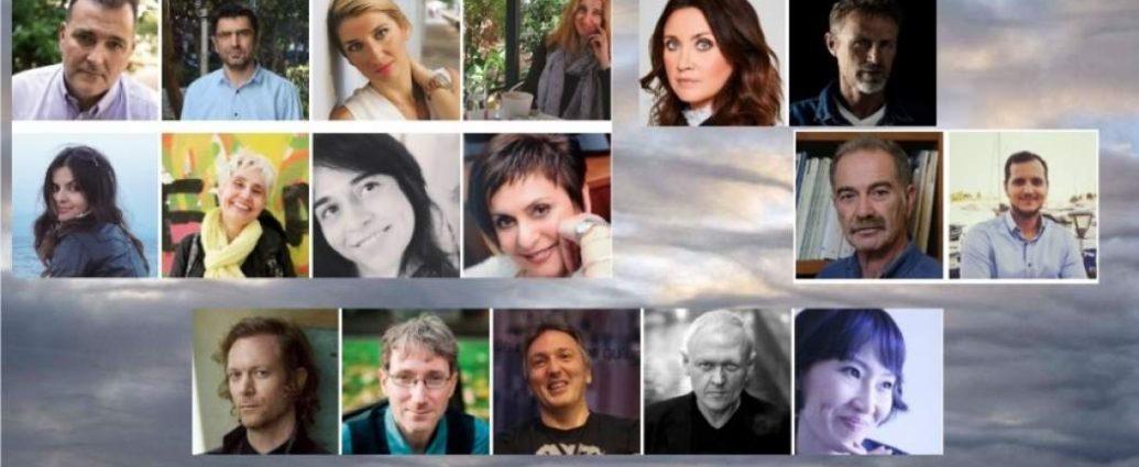 , Προσεχώς από το ΜΕΤΑΙΧΜΙΟ: Η νέα χρονιά φέρνει μαζί της πολλά νέα βιβλία
