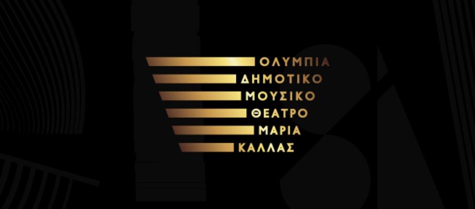 , Τα λογοκριμένα-Συναυλία με τον Κώστα Μακεδόνα