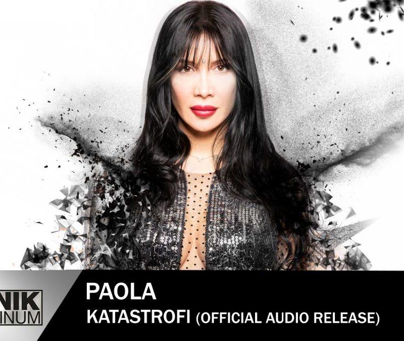 Πάολα: Το νέο της τραγούδι προκαλεί «Καταστροφή»!