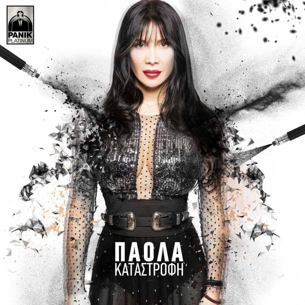 , Πάολα: Το νέο της τραγούδι προκαλεί «Καταστροφή»!