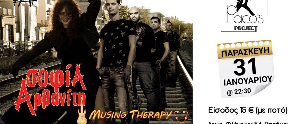 , Σοφία Αρβανίτη και οι «Musing Therapy» – live στο Paco's project