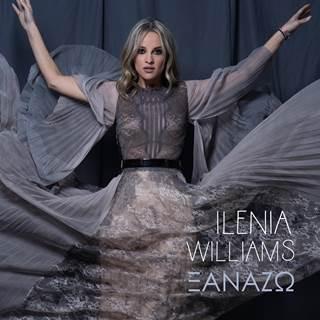 , Νέο Single & Βίντεο Κλιπ :Ilenia Williams  «Ξαναζώ»