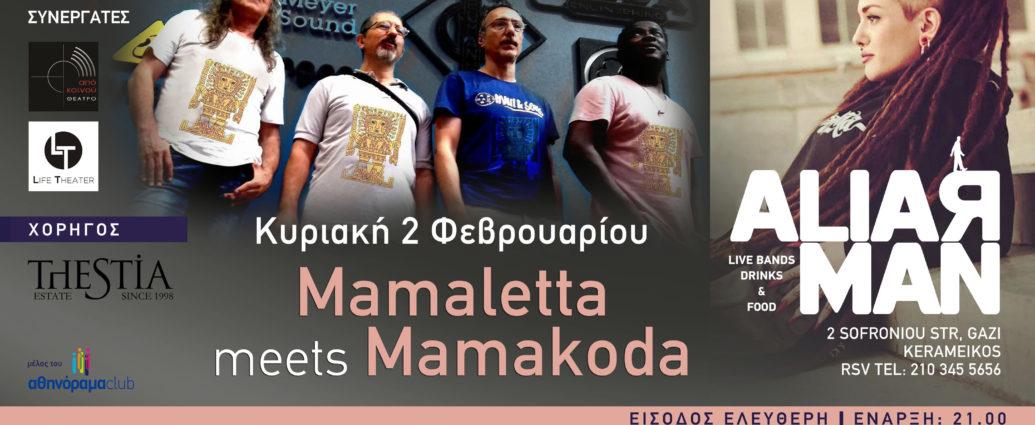 , MAMALETA meets MAMAKODA