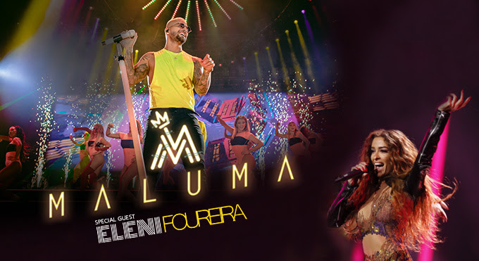 , Η Ελένη Φουρέιρα special guest στις συναυλίες του Maluma!