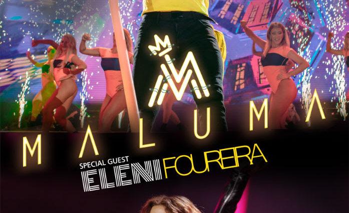 , O Κολομβιανός superstar MALUMA για πρώτη φορά στην Ελλάδα για δύο μοναδικές συναυλίες σε Αθήνα και Θεσσαλονίκη!