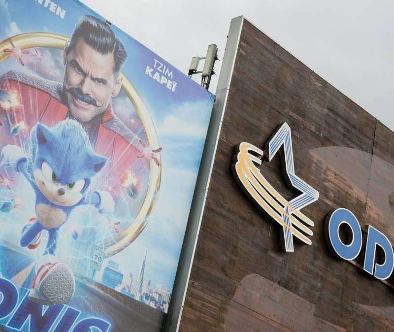 «Sonic η Ταινία» – Πρεμιέρα στο Odeon Escape