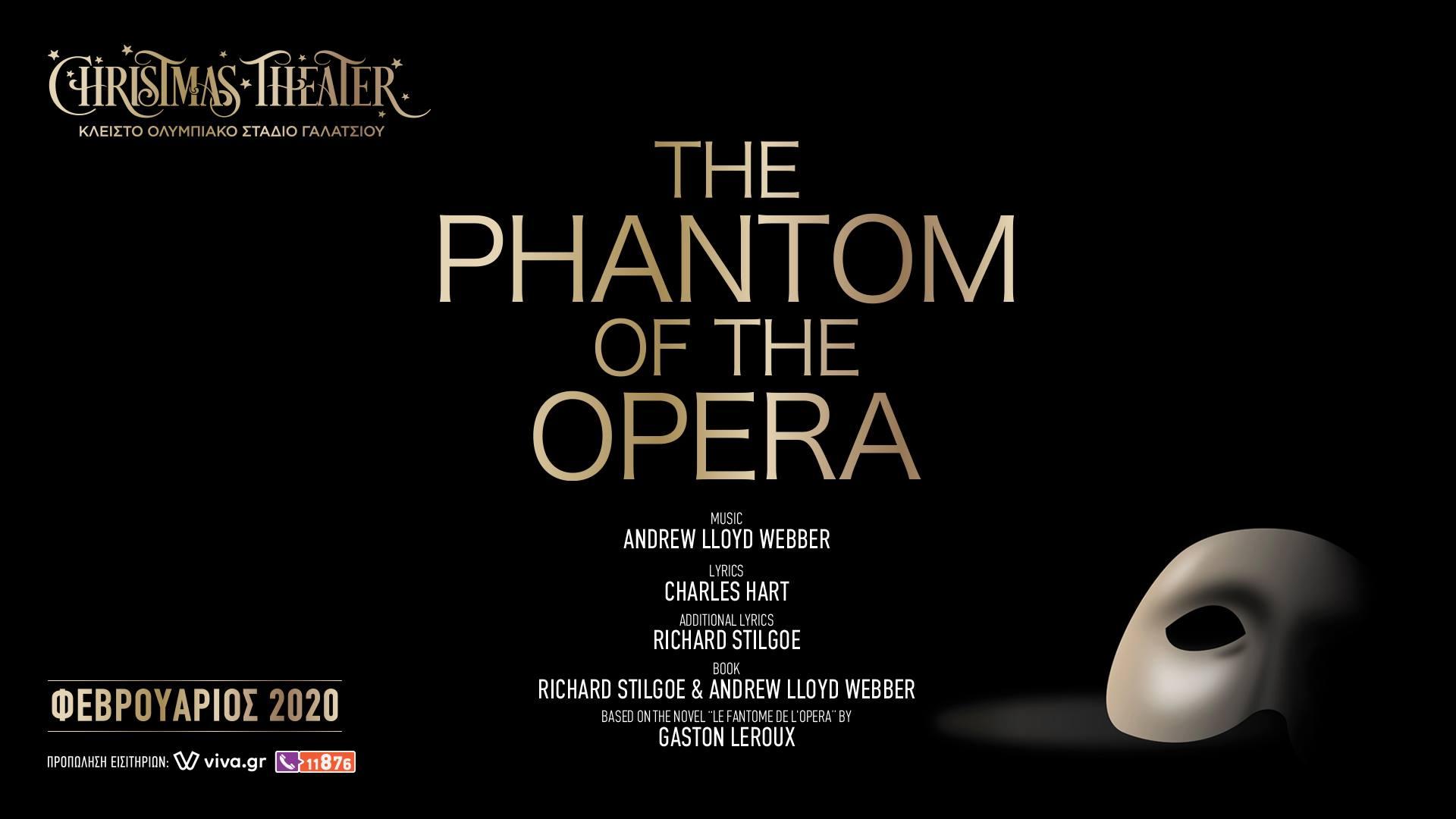 Θρίαμβος στην πρεμιέρα της παράστασης «The Phantom of the Opera» | Παράταση έως 29 Μαρτίου