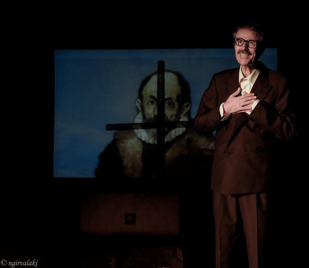 , «Αναφορά στον Γκρέκο» με τον Τάκη Χρυσικάκο στο θέατρο ΤΟΠΟΣ ΑΛΛΟύ
