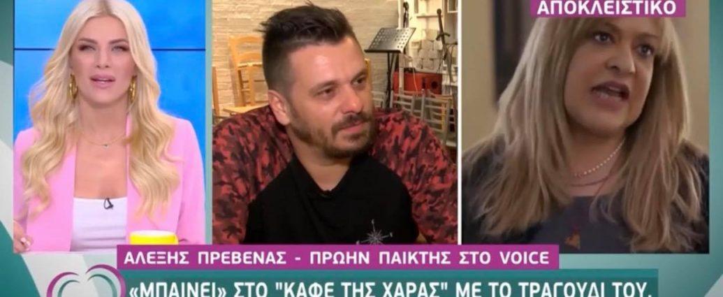 , Αλέξης Πρεβενάς μίλησε στην Κατερίνα Καινούργιου για την επιτυχία της Σταυρούλας