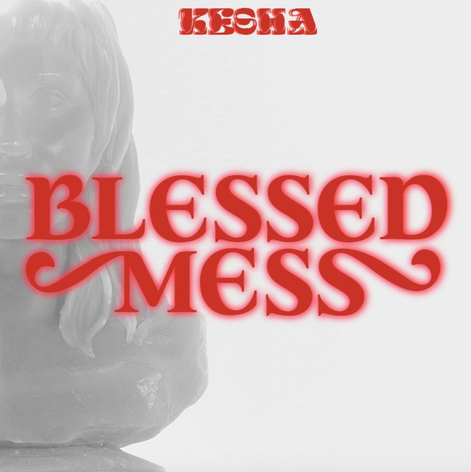 , Μένουμε σπίτι με το καινούριο παιχνίδι της Kesha!