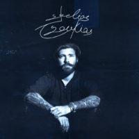 , Νέο Single:Ηλίας Καμπακάκης  «Ο Παράδεισος μου»