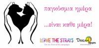 , Διαγωνισμός: Κερδίστε 2 διπλές προσκλήσεις για την εμφάνιση του Κώστα Χατζή στη Σφίγγα