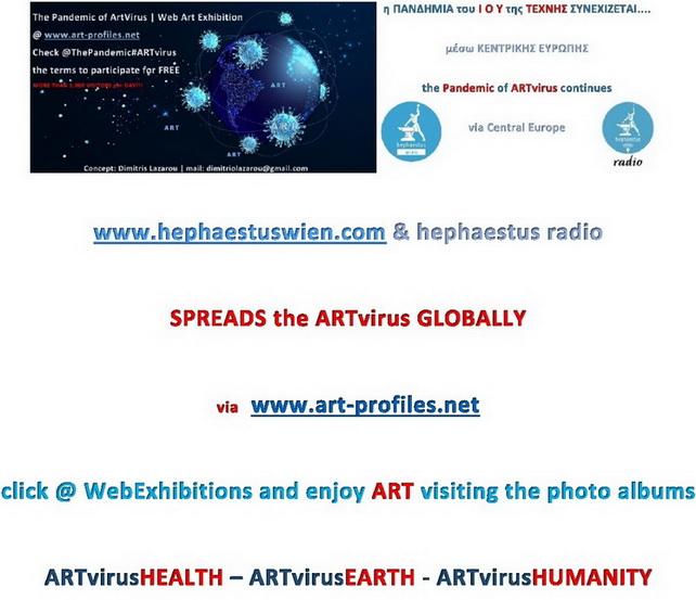 Η πανδημία του ιού της ΤΕΧΝΗΣ συνεχίζεται παγκόσμια και διαδικτυακά | Εικαστική έκθεση από το Δημήτρη Λαζάρου