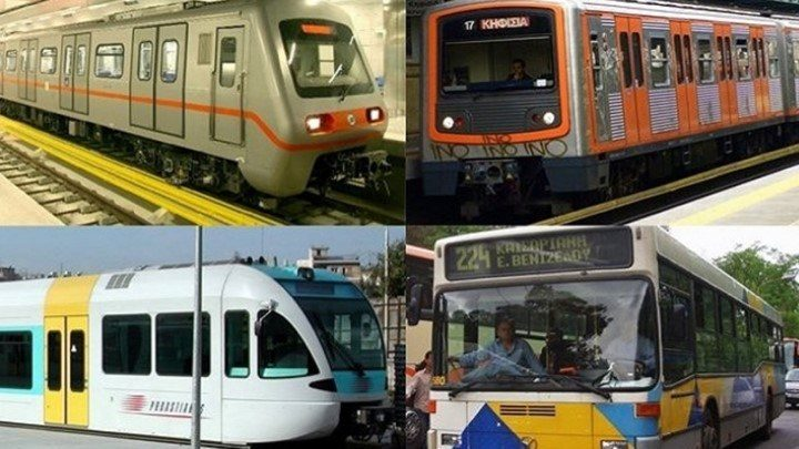 Μείωση τιμής εισιτηρίων και καρτών στα Μέσα Μαζικής Μεταφοράς και σε εισιτήρια της ΤΡΑΙΝΟΣΕ από την 1η Ιουνίου | Επανέναρξη δρομολογίων