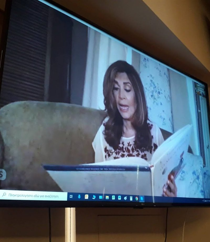 Η Κα Μιμή Ντενίση διάβασε παραμύθι στον Σύνδεσμο Προστασίας Παιδιών και ΑμΕΑ