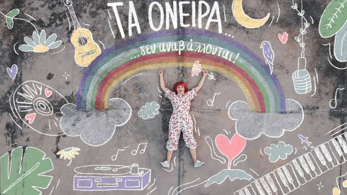 Πέννυ Μπαλτατζή: «Τα όνειρα δεν αναβάλλονται» | Μεγάλη crowd funding καμπάνια για τη δημιουργία του ιδανικού μουσικού άλμπουμ!