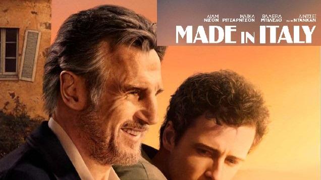 «Made in Italy» | 9 Ιουλίου στους Κινηματογράφους από την ODEON