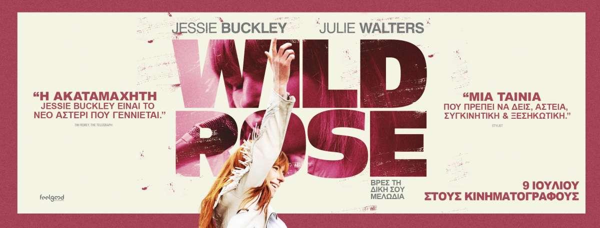 «Wild Rose» – 9 Ιουλίου στους κινηματογράφους από τη Feelgood