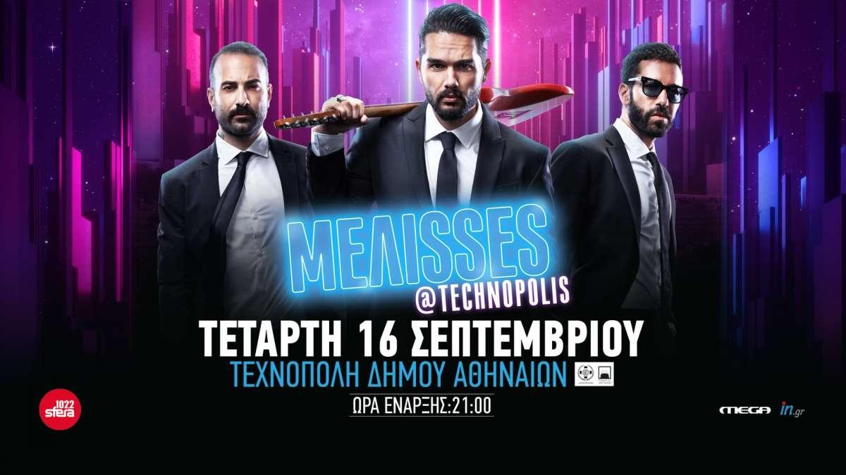 ΜΕΛΙSSES @ Technopolis:  Μία και μοναδική συναυλία του αγαπημένου συγκροτήματος στην Αθήνα