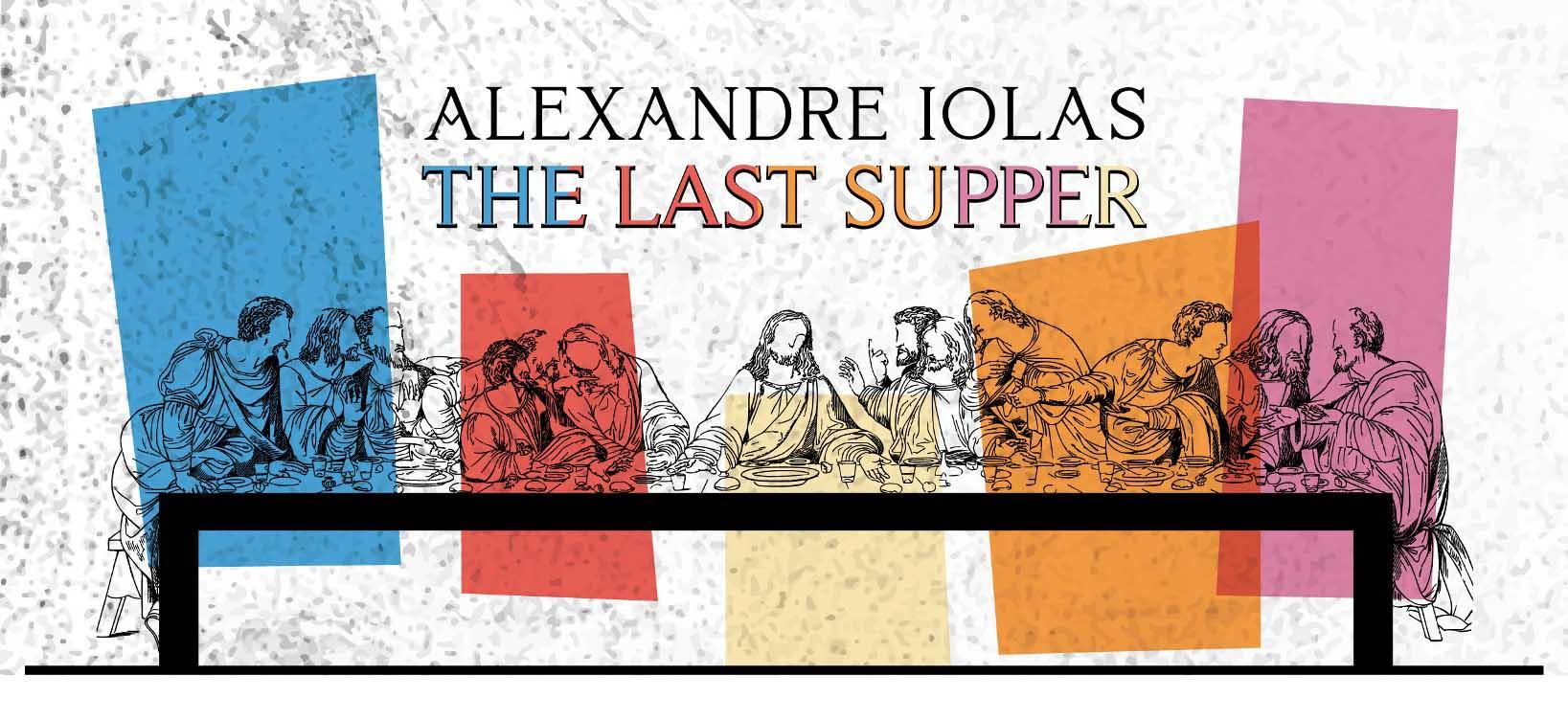 Ακύρωση της παράστασης «Alexandre Iolas, The Last Supper» του  Χριστόφορου Αντωνιάδη στη Βίλα του Αλέξανδρου Ιόλα