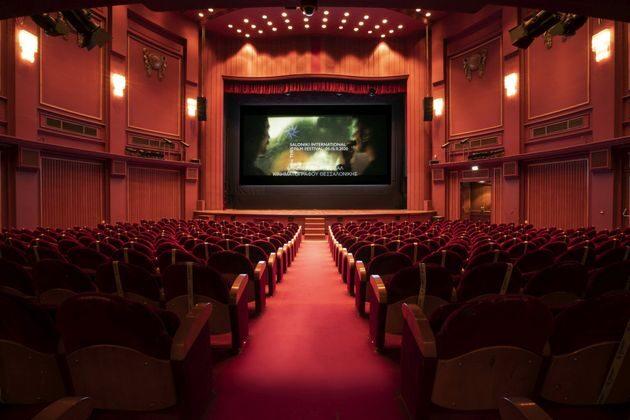 ΦΚΘ: Συμβολική προβολή της ταινίας έναρξης χωρίς θεατές, κεκλεισμένων των θυρών